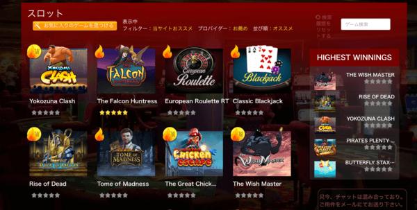 ライブカジノハウスのスロットゲーム
